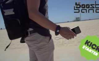 [Kickstarter Projekt] Boost Band - die Powerbank für das Handgelenk