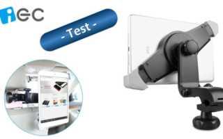 Im Test - eine um 360 Grad drehbare KFZ Universalhalterung für Tablets von iEC Technology