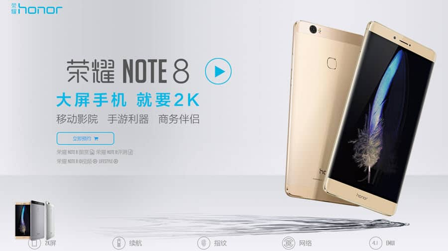 Honor Note 8 Banner