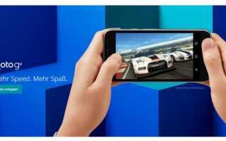 Moto G4 Play - dieses Smartphone ist eher für Einsteiger als für Player