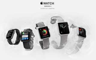 Apple Watch Series 2 - jetzt mit GPS und wasserdicht