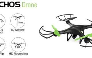ARCHOS Drone - das Rundumsorglosspaßpaket für unter 100 Euro