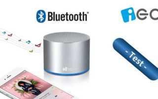Im Test - der EC Technology Best 5W Bluetooth Lautsprecher