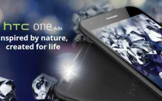 HTC One A9S - kaum Neuerungen aber günstiger