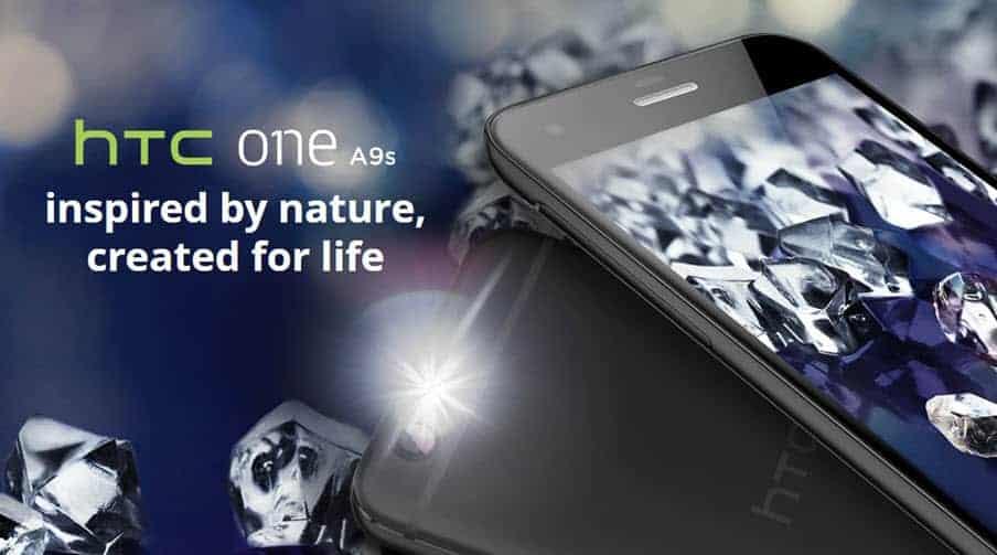 HTC One 9S