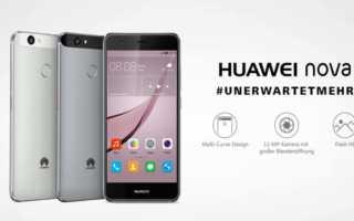 Huawei nova – neues Futter für die Mittelklasse sogar richtig gutes