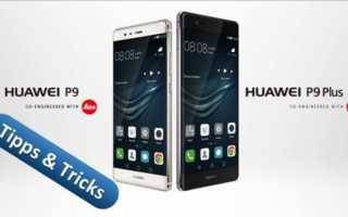 Huawei P9, P9 Lite und P9 Plus – mit diesen Tipps und Tricks holt man noch mehr raus