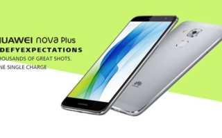 Huawei nova Plus - das größere Modell kommt jetzt doch nach Deutschland