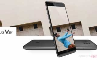 LG V20 - viel Hype um nichts