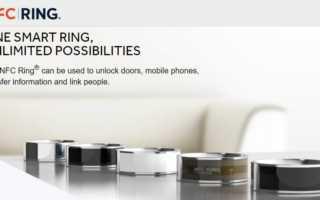 NFC Ring - damit hat man den Sesam öffne dich immer zur Hand