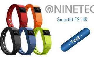 Im Test – der NINETEC Smartfit F2HR Fitnesstracker mit Pulsmesser
