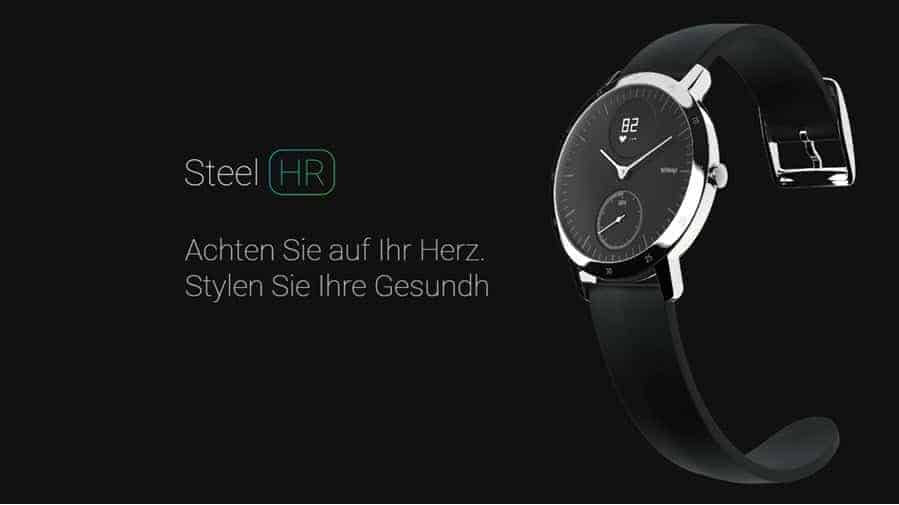 Withings Steel HR Banner