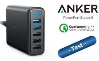 Im Test - das Anker PowerPort Speed 5 Ladegerät mit 63W und Quick Charge 3.0