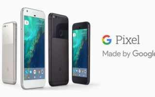 Google Pixel und Pixel XL – ziemlich geil aber auch ziemlich teuer