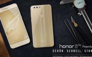 Honor 8 Premium - den Bestseller gibt es jetzt auch in Gold und mehr Speicher
