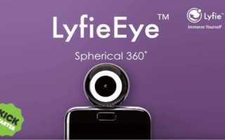 [Kickstarter Projekt] LyfieEye - die 360° Kamera für das Smartphone