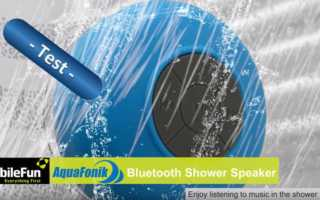 Im Test - der Olixar AquaFonik Bluetooth Lautsprecher für die Dusche