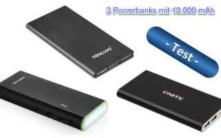 Im Test - drei Powerbanks mit 10000 mAh von Poweradd, Onite und ToullGo