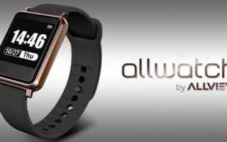 Allview Allwatch - ein gelungener Mix aus Smartwatch und Fitnesstracker