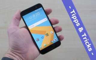 HTC 10 – hier gibt es eine riesige Sammlung der allerbesten Tipps und Tricks
