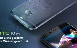HTC 10 evo - das HTC Bolt goes Europa