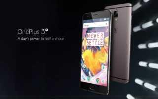 OnePlus 3T – die etwas verbesserte Zwischenstufe ist da