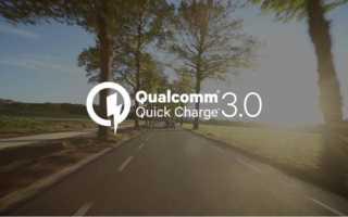 Qualcomm Quick Charge 3.0 – wie es funktioniert, was es bringt und welche Geräte unterstützt werden