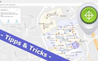 [Tipps und Tricks] Android Geräte-Manager – so kann man sein Handy orten, sperren oder löschen