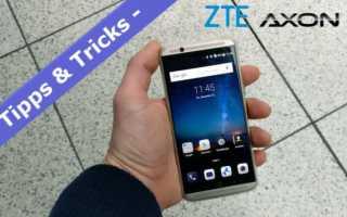 ZTE Axon 7 – die allerbesten Tipps und Tricks