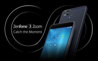 ASUS ZenFone 3 Zoom – hier ist der Name mit einem Trick Programm