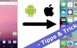 [Tipps und Tricks] So einfach ist der Umzug von Android zu iOS
