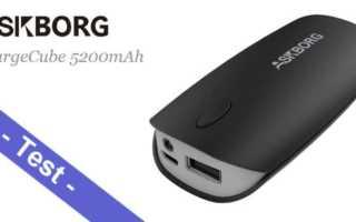 Im Test – die Askborg ChargeCube 5200mAh Powerbank mit Gewinnspiel