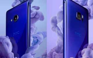 HTC U Ultra und HTC U Play – viele kleine Helferlein und Glas wohin man schaut