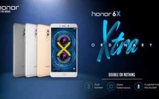 Honor 6X aka Huawei Mate 9 Lite – es kommt jetzt doch noch nach Deutschland