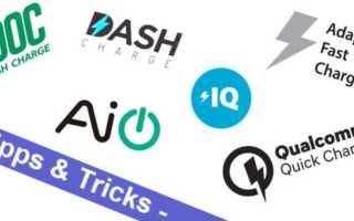 Android mal einfach – wo liegen die Unterschiede von Quick Charge, Fast Charge, Dash Charge und den anderen?