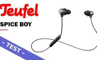 Im Test – das Teufel Move BT Bluetooth Headset