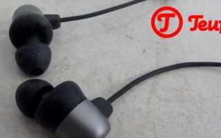 Zum Teufel Move BT Test – Dünne Kabel sind nicht immer ein Qualitätsmerkmal