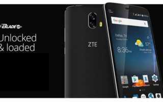 ZTE Blade V8 Pro – vielleicht das bessere Dual-Kamera Smartphone