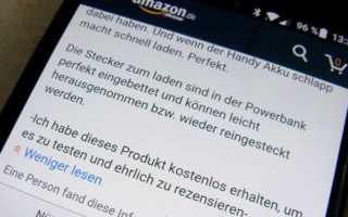 Gekaufte Bewertungen bei Amazon – der Beschiss geht weiter