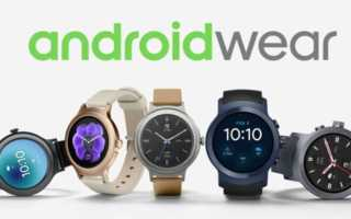 LG Watch Sport und LG Watch Style – die ersten mit Android Wear 2.0