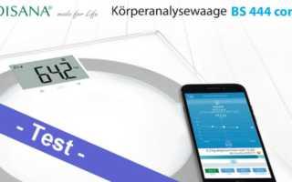 Im Test – die smarte Medisana BS 444 connect Körperanalysewaage