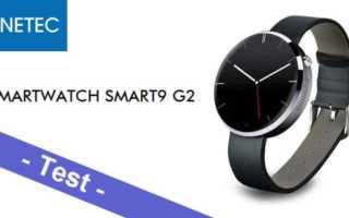 Im Test – die NINETEC Smart9 G2 Smartwatch