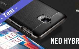Im Test - das Spigen Neo Hybrid Case für den Rundumschutz