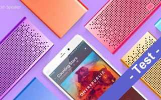 Im Test - der neue Xiaomi Mi Bluetooth Speaker aka Mi Square 2