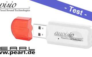 Im Test – der auvisio Bluetooth-Musik-Adapter BTA-28 Transmitter