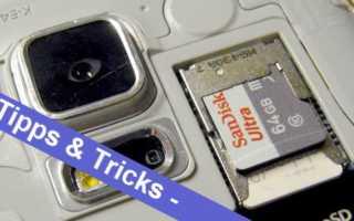 Android mal einfach – so kann man die microSD Speicherkarte als internen Speicher nutzen