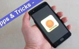 Android mal einfach - das Gerät bleibt hängen oder reagiert nicht mehr? Dieser Tipp hilft garantiert