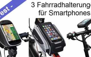Im Test - drei wasserdichte Handyhalterungen für das Fahrrad