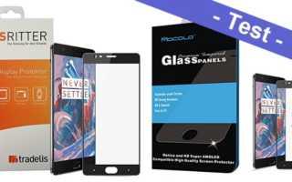 Im Test - Panzerglasfolien für den Displayschutz von Tradelis und Mocolo