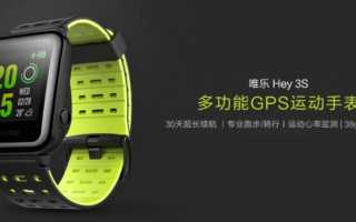Xiaomi WeLoop Hey S3 - die Apple Watch in günstig
